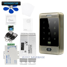 HOMSECUR Waterproof Touch Keypad IC Access Control System+Surface Mount Drop Bolt Lock