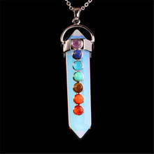 High Quality New Women Ladies Fashion Popular Natural Pink Crystal Pendant with 7 Different Chakra Beads Health Healing Jewelry(China)