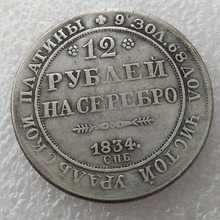 1834 Russia 12 Platinum Copy Coin Free Shipping metal craft dies manufacturing factory(China)