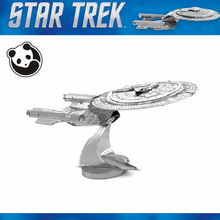 JWLELE@Star Trek USS ENTERPRISE 1701-D 3D metal puzzle model 2 Sheets Wholesale price Stainless steel DIY Creative gifts(China)