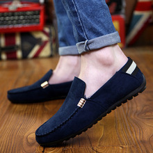 Buy Skyaxmoto New Mens Running Shoes Fasion Peas Shoes Suede Men Loafers Moccasins Slip Men's Flats Male Driving Shoes for $12.87 in AliExpress store