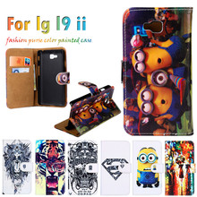 Superb Durable Sheath Flip Holster For LG Optimus L9 II 2 D605 4.7 Inch Case DIY Painted Leather Hot Selling Anti-knock Cover
