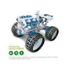 DIY Space Vehicle New Power Building Blocks Brine Power Engine Car for Kids Gift Plastic Creative Building Blocks Toys(China)