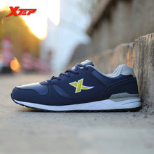 XTEP Brand Running Shoes for Men Trainers Training Shoes Athletic PU Leather Sports Shoes Men's Rubber Sneakers 985419119907