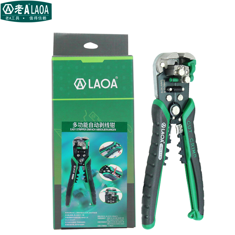 LAOA Brand Automatic wire stripping Professional electrical wire stripper High Quality wire stripper<br>