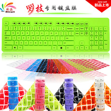 High Quality Logitech K310 keyboard Covers Soft silicone dustproof waterproof keyboard films for laptop PC computer