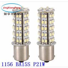 Car Parking Tail LED Lights Auto Reverse Backup Lamps BAY15D 9W DC12V White Super Bright 1156 1157 BA15S BA15D P21W P21/5W - China welcome lamp Store store