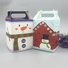 10pcs/pack Christmas Gift box Candy Apple Box Party Wrap Packaging Box Festival Gift Paper Box Happy New Year L45