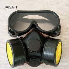 JAISATI Double gas valve masks spray special anti - soot dust pesticide smoke protection gas mask