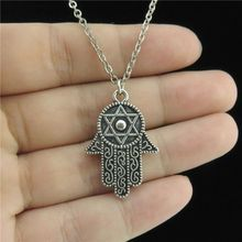 "GLOWCAT Q8A04 Silver Alloy Men Jewelry 28mm Star of David Hamsa Hand Faith Pendant Short Collar Chunky Necklace 18""(China)"