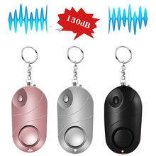 Buy Personal Alarm Safe Sound Emergency Self-Defense Security Alarm Keychain LED Flashlight Women Girls Kids Elderly Explorer for $2.99 in AliExpress store