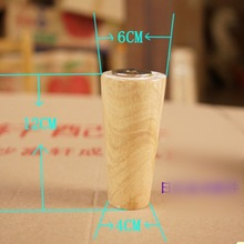 4PCS/LOT  H:12CM  Diameter:4-6.5cm   Solid Wood Sofa Cupboard Legs Feet