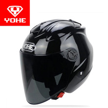 2017 summer New YOHE half face motorcycle helmet YH-882B security motorbike helmets made of ABS and PC Lens visor with FREE SIZE