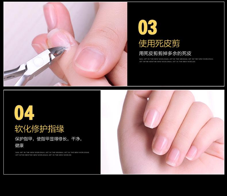 18ml Soften Oil Nail Cuticle Remover Nail Polish UV Gel Softener Cuticle Remover Manicure Nep Nagels Nail Treatment Oil 5