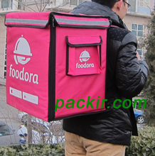 "PK-65D:Heat Insulation Pizza Delivery Thermal Backpack, Pan Carrier,Pizza bag,Keep Hot,Side + Top Loading, 16"" L x 12"" W x 18"" H(China)"