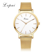 2017 New Cheap Brand Lvpai Gold Clock Women Watch Stainless Steel Watches Ladies Fashion Casual Watch Quartz Wristwatch