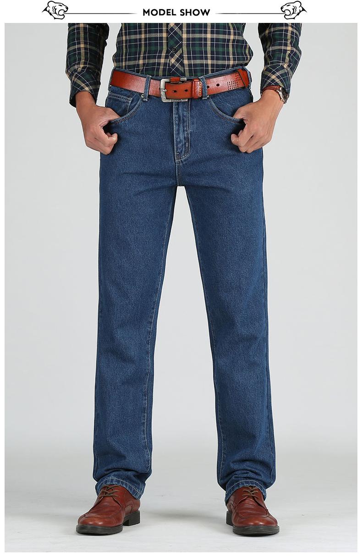 TIGER CASTLE Men Cotton Straight Classic Jeans Baggy Plus Size Spring Autumn Men's Denim Pants Straight Designer Trousers Male 13