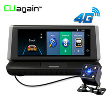 CUagain CU2 Car DVR Camera GPS 4G Android 8 Inch Touch Screen Full HD Car Dash Cam Video Recorder Dual Camera Wifi Auto Camera(China)