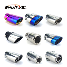 Universal Car Auto Exhaust Muffler Tip Stainless Steel Pipe Chrome Trim Modified Car Rear Tail Throat Liner Accessories(China)