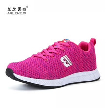 Women Track Running Shoes Lady Sneakers 2017 New Shiny Sport Shoes for Women Light Ultra Fitness Sneakers Jogging Shoe Cheap(China)