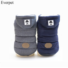 Newest super High Quality Pet Dog Clothes Winter Dog's Coat And Jackets Cotton clothing for puppy dog chihuahua yorkshire