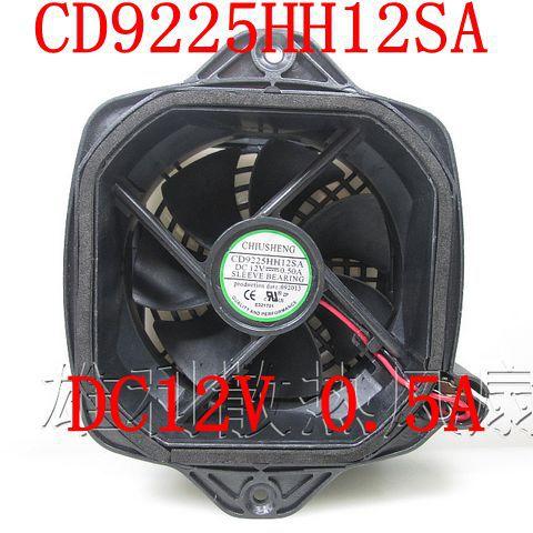 Free Shipping  New original CD9225HH12SA 12V 0.5A 8CM 92x92x25mm dryer machine inverter cooling fan<br>