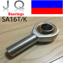 JQ Bearings 16mm SA16T/K POSA16 SA16 Rod End Joint Bearing Metric Male Right Hand Thread M16x2mm Rod End Bearing