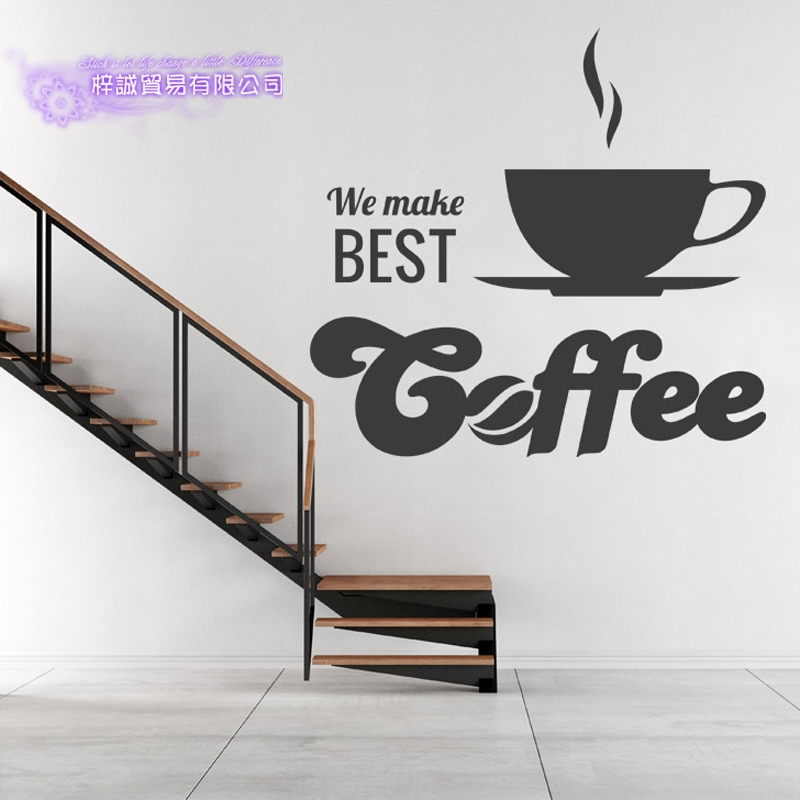 Coffee Sticker Best Decal Cafe Poster Vinyl Art Wall Decals Pegatina Quadro Parede Decor Mural Coffee Sticker