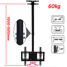 Steel 400X400 46inch 55 inch 15 tilt up down rotate tv wall mount lcd ceiling bracket wall-ceiling led stand plasma tv holder(China)