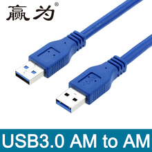 USB3.0 Male To Male High Speed Data Cable 0.3m 0.5m 1m 1.5m USB 3.0 M/M Data Transfer Sync Cable for Hard Disk Miner Cables(China)