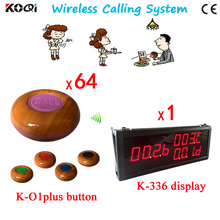 Newest Electronic Restaurant Ordering Equipment of 1 Big Screen Show 3 Groups Number and 64 Button To Call Waiters Waterproof