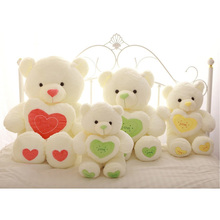 60CM 70CM Love Holding Heart Teddy Bear Beetle Baby Bear Plush Toy Doll Lovers Children Stuffed Toy(China)