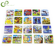 50Pcs/Lot 4*4cm Cute Mini Cartoon Puzzle Paper Cartoon Jigsaw toys For Kids Children Education And Learning Puzzles Toys GYH(China)