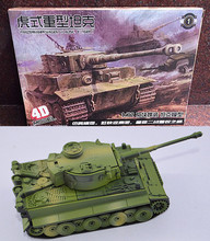 EASY MODEL scale model 36604 1/72 scale tank German Army Tiger Heavy Tank assembled model finished model do not need to assemble