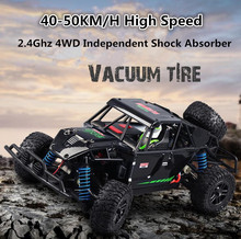 New professional RC truck toy 9303 2.4G 1:18 full scale 40-50KM/H 4WD desert racing high speed remote control RC truck vs A959-B(China)