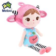 Metoo Doll Plush Cute Stuffed Cartoon Animal Design Babies Plush Toy Doll Baby for Kids Birthday / Christmas Gift Metoo Dolls