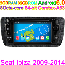 2GB/16GB Octa Core Android 6.0 Vehicle Computer Car DVD GPS For Seat Ibiza 2009 2010 2011 2012 2013 2014 with 4G WIFI DVR OBD PC