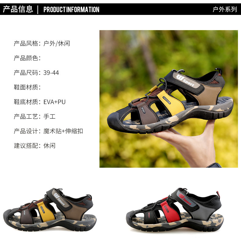 Leader Show Men Fashion Casual Shoes Summer New Adult Outdoor Beach Shoes High Quality Comfortable Man Baotou Sandals Breathable 21 Online shopping Bangladesh