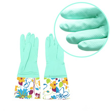 1Pair Kitchen Cleaning Latex Gloves Household Warm Durable Waterproof Dishwashing Glove Water Dust Stop Cleaning Rubber Tools(China)