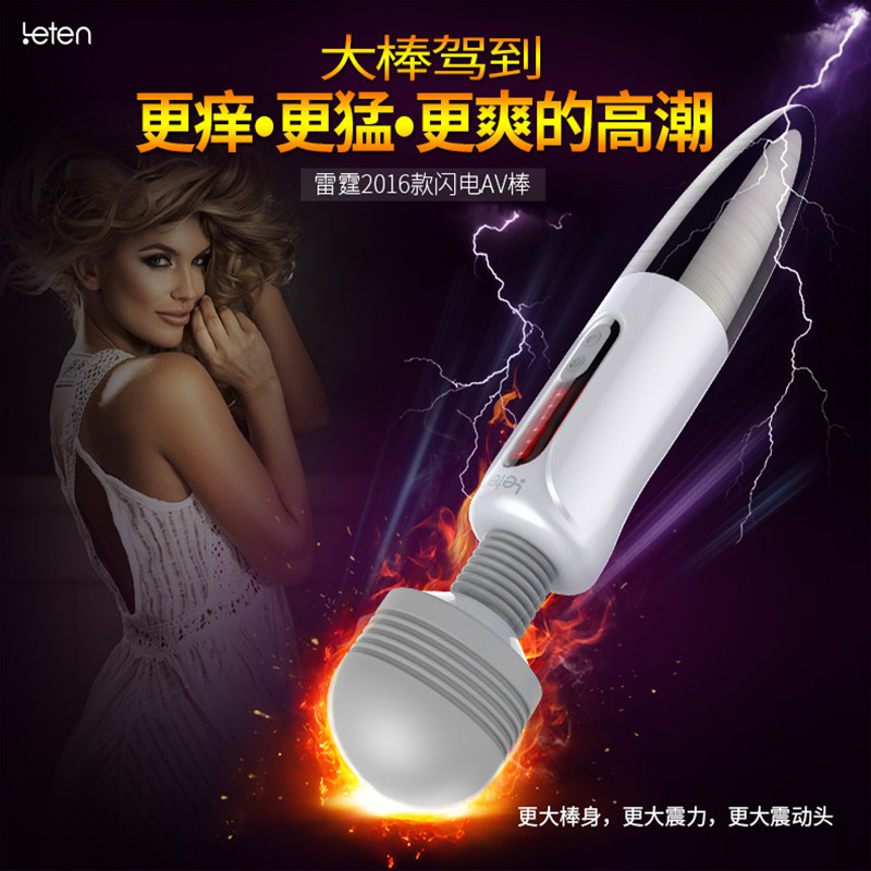 Leten LIGHTNING huge head Silicone vibrator sex products USB rechargable 5 speeds vibrators for women adult sex toys for woman<br><br>Aliexpress