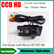 CCD HD car rear view parking backup camera  for Great Wall Hover H3 H5 H6 auto parking kit