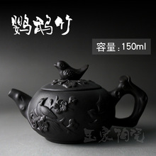 Chaozhou teapot Yixing teapot factory direct wholesale parrot bamboo pot Capacity: 150 ml(China)