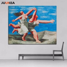 PICASSO Classic Abstract Art Women Running Coast Canvas Oil Painting Poster Print Wall Picture Home Decor Living Room No Frame