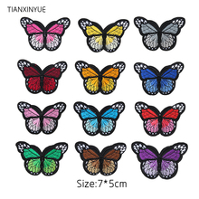 TIANXINYUE 12 pcs Butterfly Patches Iron On DIY Embroidered Appliques Sew On Stickers For Clothing fabric Bags(China)