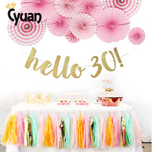 Cyuan 33PCS 30th Birthday Party Decoration Paper Tassles Paper Fan Paper Banner Sets
