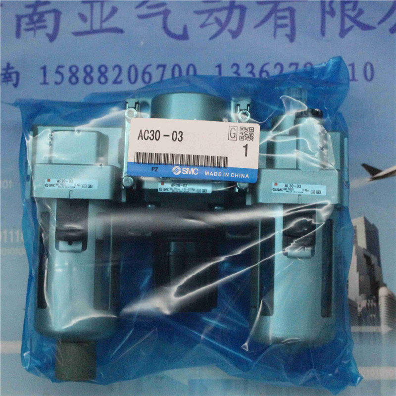 AC30-03 SMC thin cylinder piston cylinder pneumatic components pneumatic tools<br>