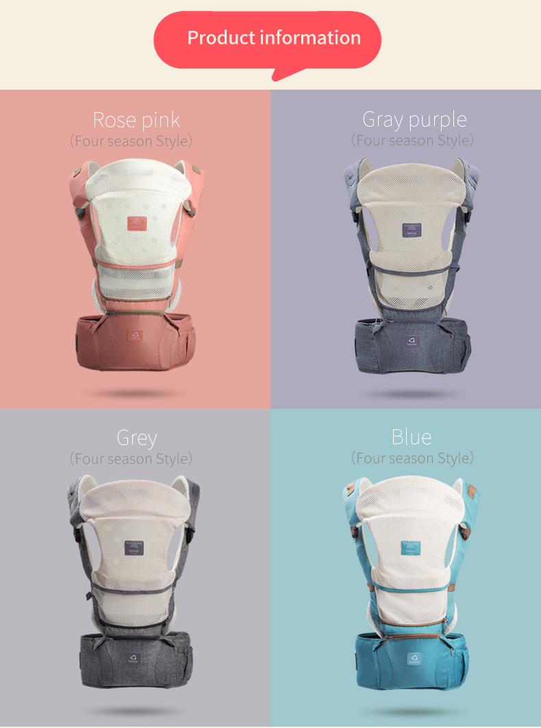 FIFY STORE Porte-bébé confortable multi-fonctions avec assise ergonomique