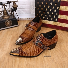 Genuine Leather Brown Mens Dress Shoes Buckle Designer Dancing Shoes Men Wedding Shoes Flats Fashion Men Oxford Shoes