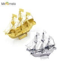 MrPomelo Gold 3D Metal Puzzles Gift World's Ship Golden Hind Model Kit DIY 3D Educational Laser Cut Jigsaws Toys For Kid & Adult