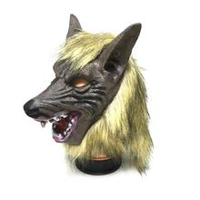 Creepy Wolf Head Latex Mask Theater Prank Prop Crazy Masks Halloween Costume(China)